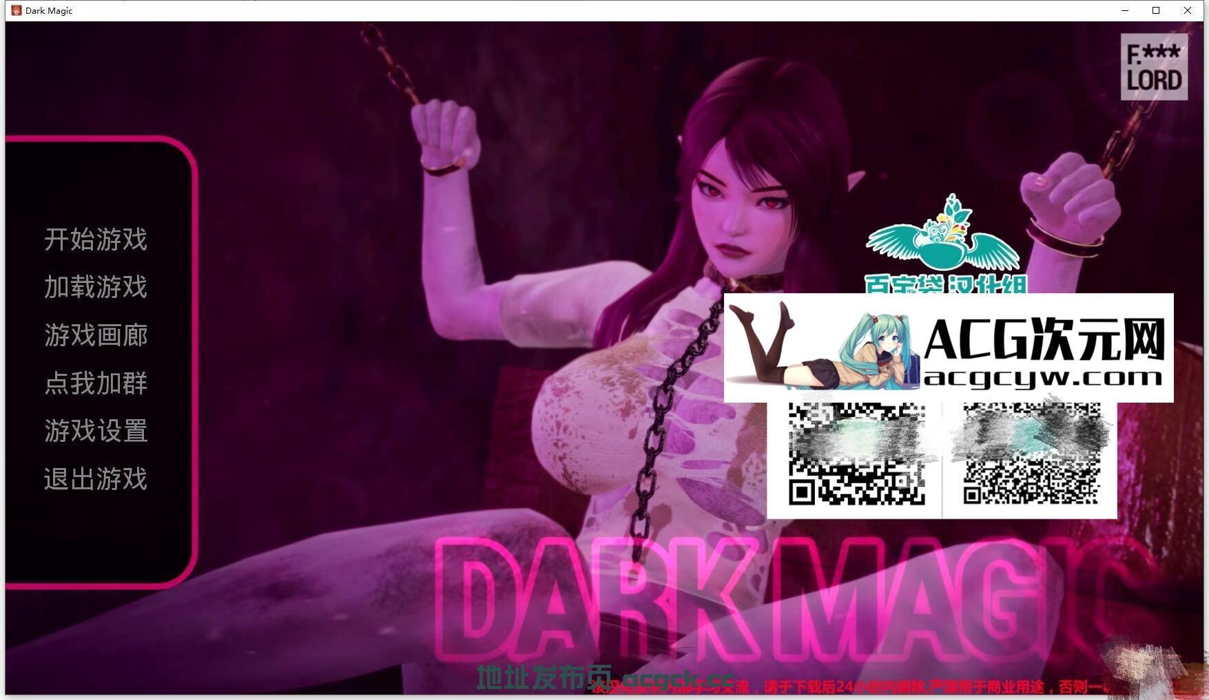 【SLG/汉化/动态CG】黑魔法 Dark Magic V1.1.23 精翻汉化作弊版+全CG【更新/安卓/2G】