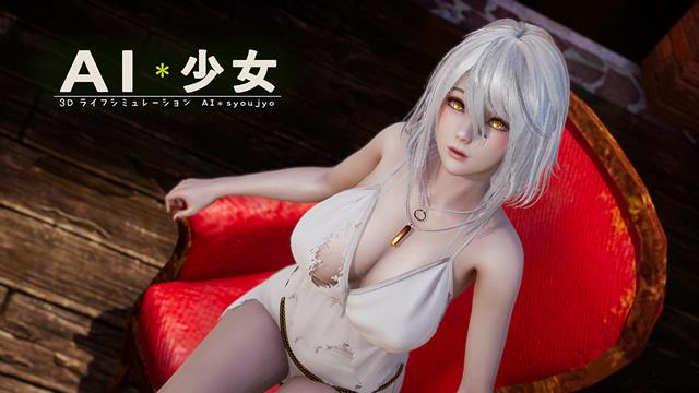 (补档)AI少女 简体中文汉化完美精修硬盘版下载(完美免DVD-附全解锁存档)