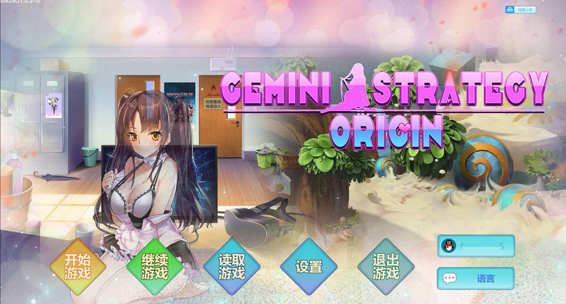 【战棋SLG/中文/全动态】双面战姬-Gemini Strategy Origin 官方中文步兵版【700M/新作/中文CV】